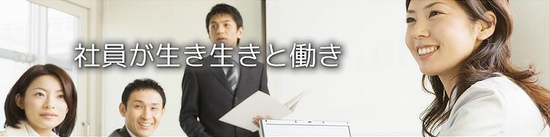 保険 事務 所 社会 社会保険事務とはどのような仕事内容なのか?